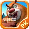 《熊大快跑》新版本上线 11月5号正式发布
