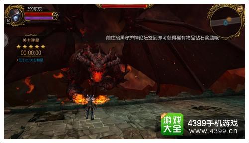 暗黑地下城红魔龙副本攻略