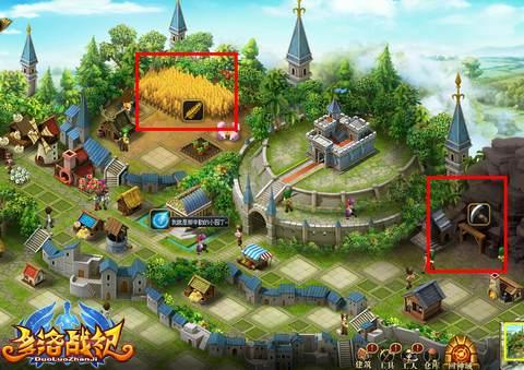 多洛战纪城堡怎么升级