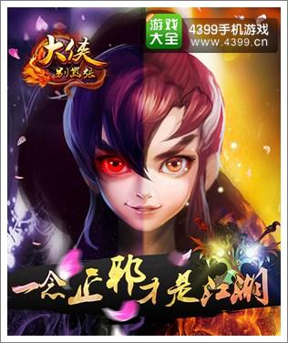 yl13435.com 永利 7
