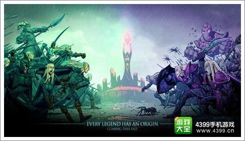 王国保卫战起源