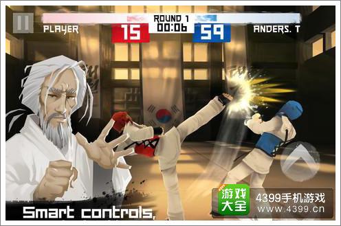 全球跆拳道大赛IOS版
