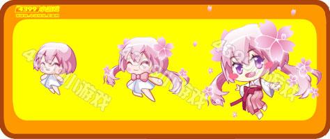 奥比岛小樱-樱花小式神进化图鉴及获得方式