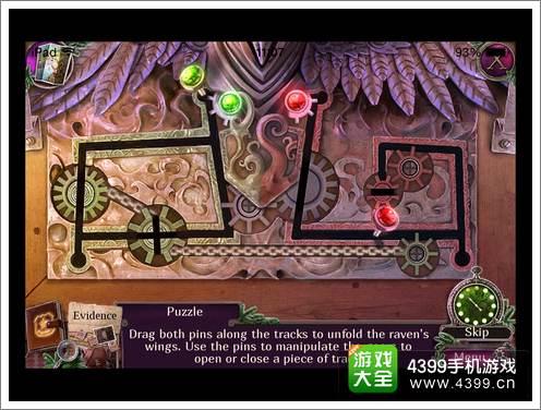 乌鸦森林之谜2:鸦林迷雾机关