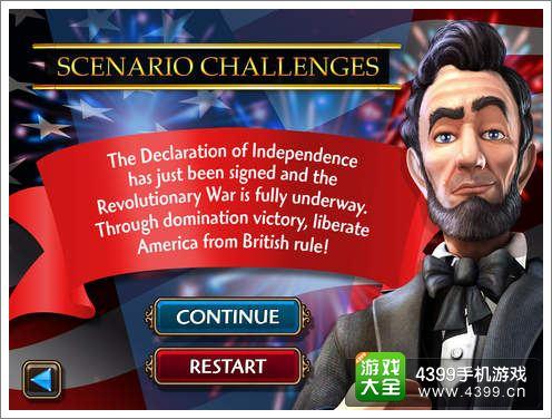 文明变革2安卓版