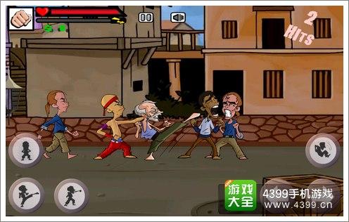 老爷爷街头斗殴动作游戏