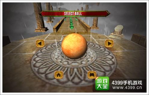 滚动3D球评测