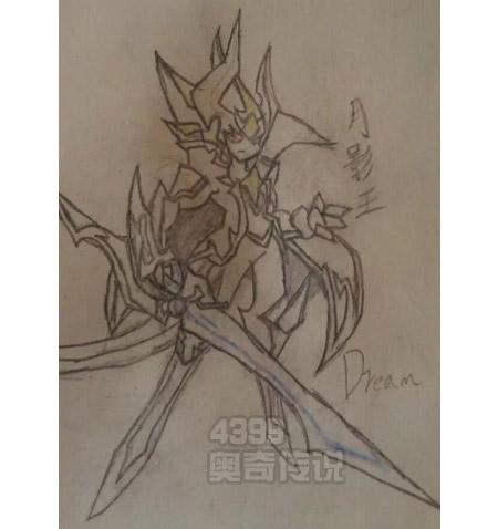 精灵手绘---铅笔月影王