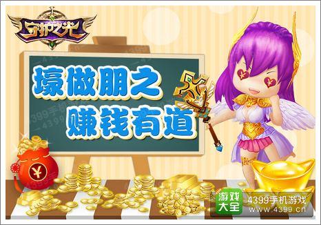 浙江11选5助手手机版