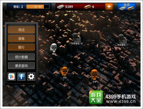 僵尸目标游戏模式
