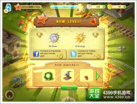 游戏平台 1
