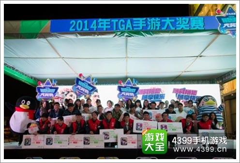 上海站冠、亚军获奖图