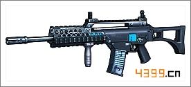全民枪战2(枪友嘉年华)G36