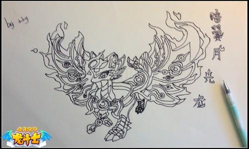 龙斗士手绘暗翼月光龙