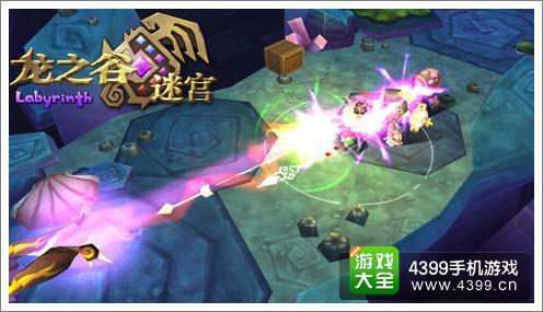 龙之谷迷宫攻击图