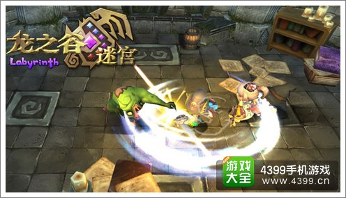 龙之谷迷宫战斗图