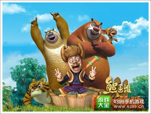 熊出没之熊大快跑手游