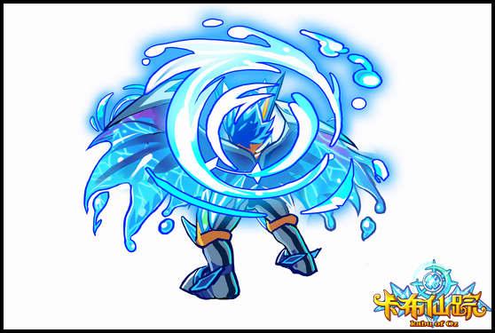 卡布仙踪神秘水系灵兽