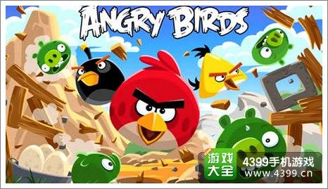 愤怒的小鸟之鸟群最爱礼包