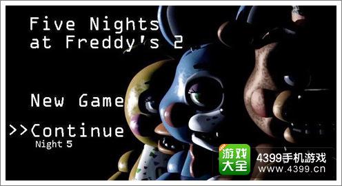 玩具熊不能随便玩《玩具熊的五夜后宫2》将出IOS版_4399玩具熊的五夜后宫2