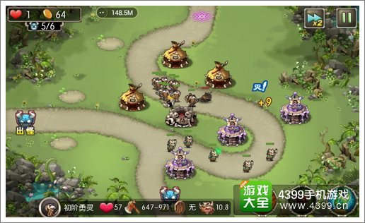 新部落守卫战猎场7-2