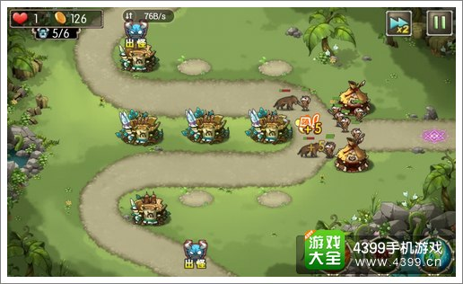 新部落守卫战猎场8-2