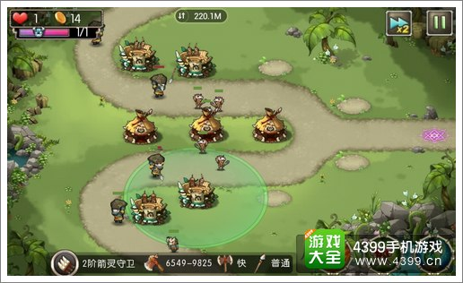 新部落守卫战猎场8-3