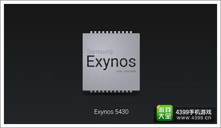 魅族MX4 Pro处理器