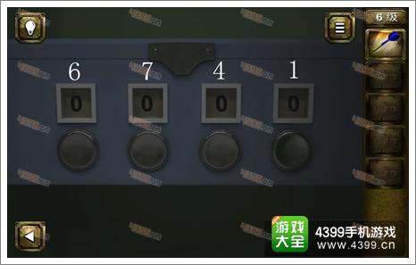 9159金沙游艺场 4