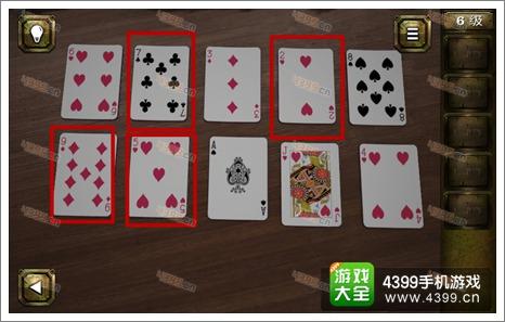 9159金沙游艺场 1