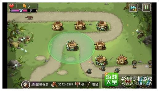 新部落守卫战猎场4-3