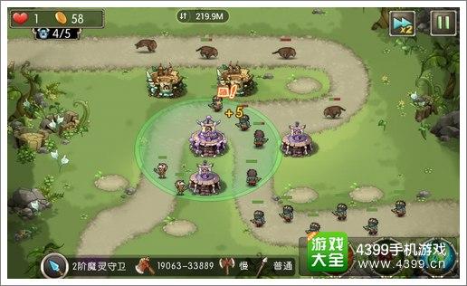 新部落守卫战猎场4-4
