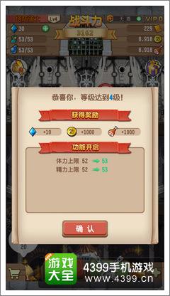 塔防骑士团水晶获得方法