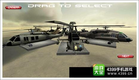 出击吧!阿帕奇 《武装战斗直升机》评测