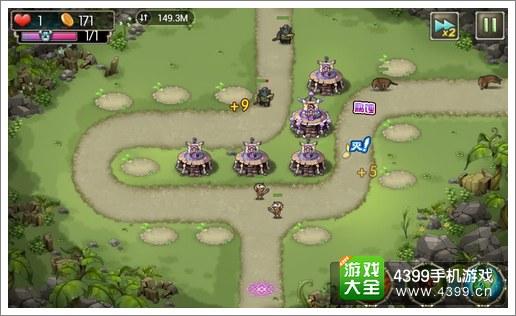 新部落守卫战猎场5-3