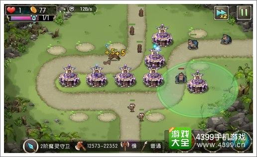 新部落战争猎场5-3
