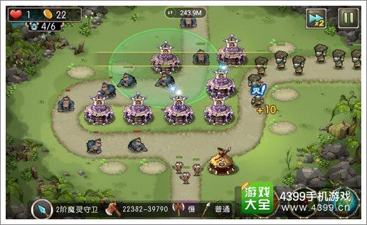 新部落守卫战猎场5-4