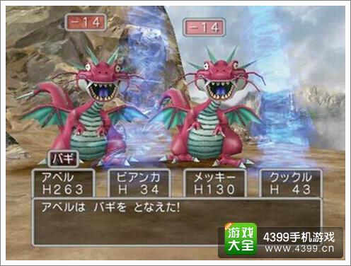 勇者斗恶龙5