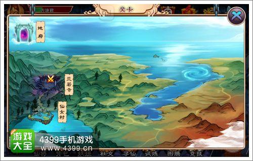 妖姬塔防关卡地图介绍