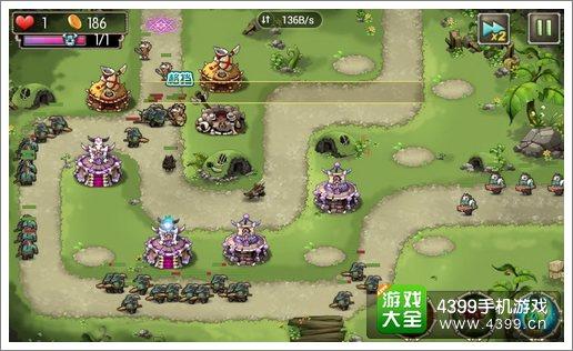 新部落守卫战猎场10-3