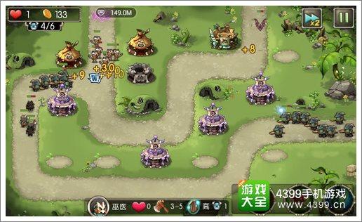 新部落守卫战猎场10-2
