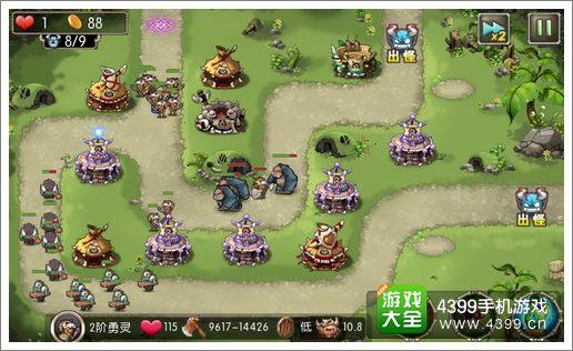 新部落守卫战猎场10-4