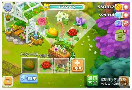 阿狸农场秘密花园玩法攻略