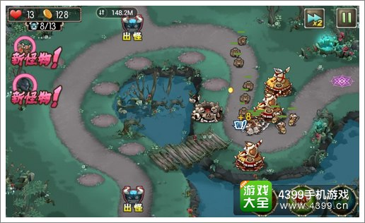 新部落守卫战猎场11-1