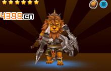 全职英雄狮心王