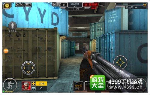 全民枪战2(枪友嘉年华)仓库B