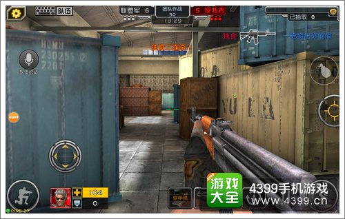 全民枪战2(枪友嘉年华)仓库B防守点