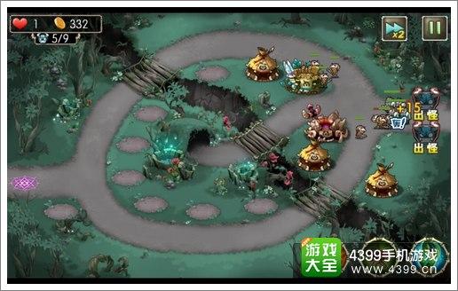 新部落守卫战12-4