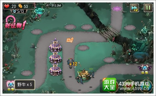 新部落守卫战13-1