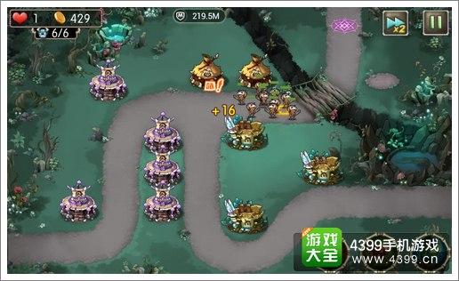 新部落守卫战13-2